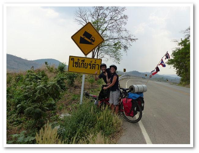 asie cyclette